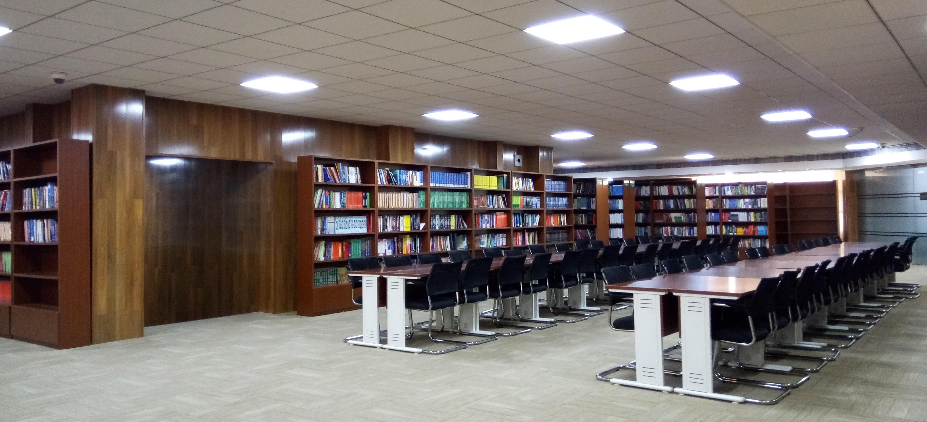 Central Library CIT Kokrajhar